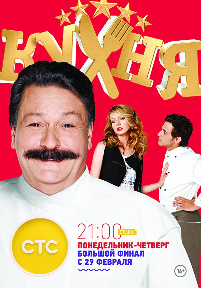 Türkçe Altyazılı Rusça Dizi