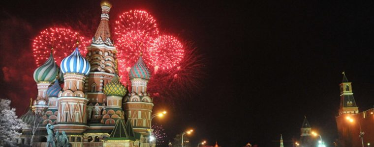 Rusça Kutlama Mesajları